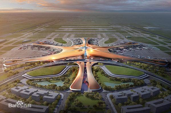 北京大兴国际机场俯视图